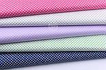 """Лоскут ткани """"Пунктирный горошек"""" сиреневый на белом №1925, размер 35*75 см, фото 5"""