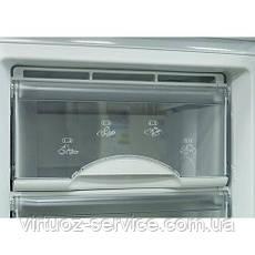 Морозильная камера Atlant M-7204-100, фото 3
