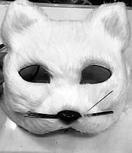 Маска Кошка белая с мехом для Хэллоуина