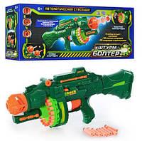 Игрушечный Бластер Пистолет Пулемет 7002 с мягкими пулями