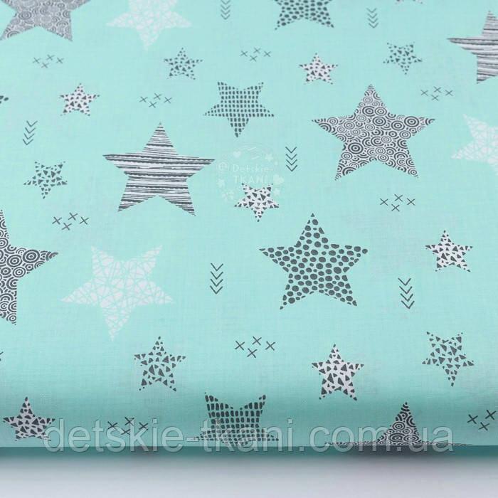 """Лоскут ткани """"Узорчатые звёзды"""" графитовые на мятном №2262а, размер 31*80 см"""