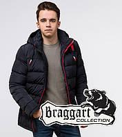Подросток 13-17 лет   Куртка зимняя Braggart Teenager 75263 темно-синяя