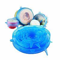 Набор силиконовых крышек для посуды
