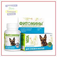 Фитомины для зубов и костей собак №100 таб (VEDA)