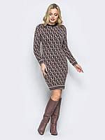 Вязаное платье футляр кофе-черного цвета, платье теплое молодежного стиля, эффектное с длинным рукавом, фото 1