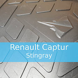 Резиновые коврики в автомобиль Renault Captur с 2013- (Stingray)