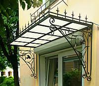 Кованый козырек в готическом стиле с пиками и цветами Gothic.