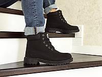Мужские зимние ботинки на меху в стиле Timberland, экокожа, черные 41 (26 см)