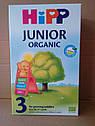 Органическая детская сухая молочная смесь HiPP Junior Organic 3 для дальнейшего кормления 500 гр., фото 2