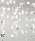 """Гирлянда """"Серебряные звезды"""" (4 метра), фото 2"""