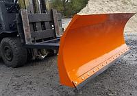 Відвал для навантажувача 1.5 м (1.5 т)