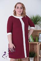 """Платье """"Таира"""" - большие размеры  Распродажа, фото 3"""