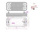 Теплообменник ГВС универсальный (18 пластин), фото 3