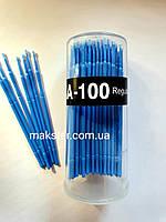 Микробраши синие  Regular (100 шт)