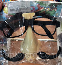 Маска Усы с очками для Хэллоуина