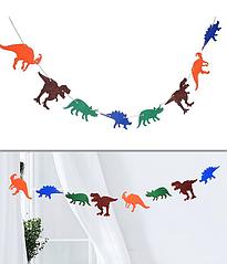 "Гирлянда ""Динозавры"" (8 фигурок)"