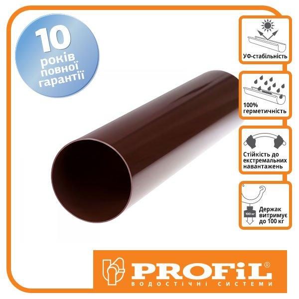 Пластиковая водосточная система PROFIL Труба Ø100 / L- 3 m  (профил)