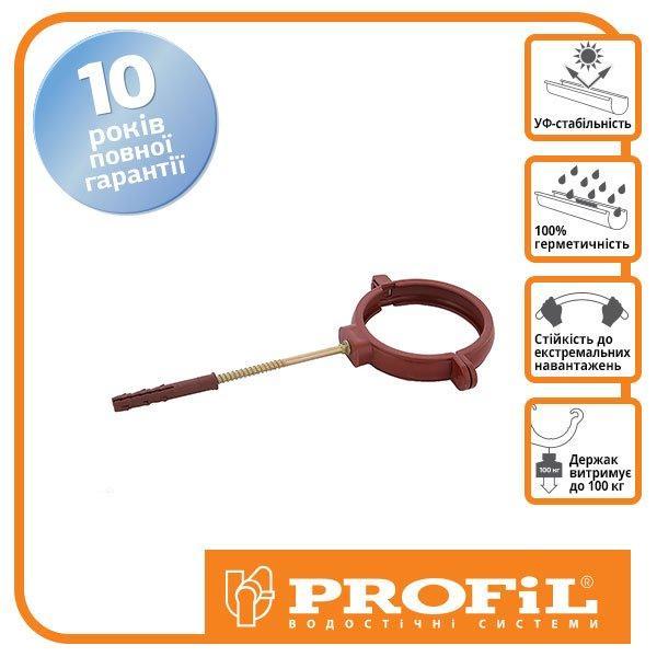 Пластиковая водосточная система PROFIL Держатель трубы пласт. ПВХ / L-100 Ø130 (профил)