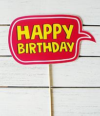 """Табличка для фотосесії """"HAPPY BIRTHDAY"""""""