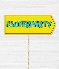 """Табличка для фотосессии """"#SUPERPARTY"""""""