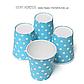 """Бумажные стаканчики в горошек """"Blue polka dots"""" (10 шт.), фото 3"""