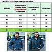 Куртка мужская теплая зимняя удлиненная плащевка+ 250 силикон 46,48,50,52,54, фото 2