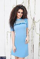 Стильное нарядное платье с рюшами у горловины арт 0015