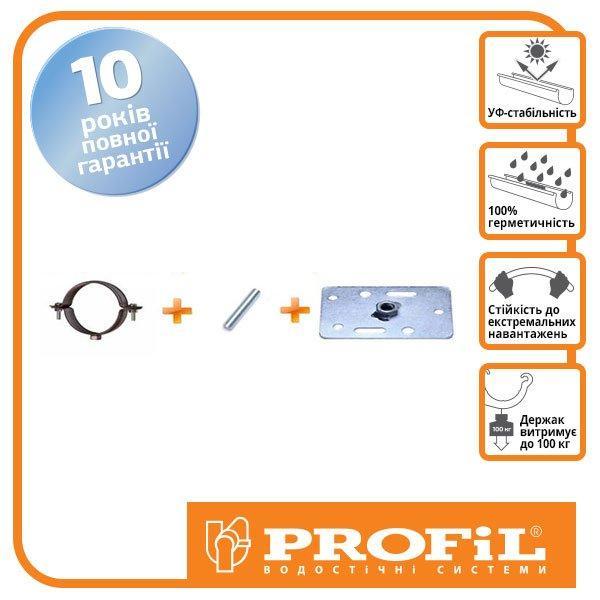 Пластиковая водосточная система PROFIL Держатель трубы PROFiL для вент. фасадов 130   PROFIL TM (профил)