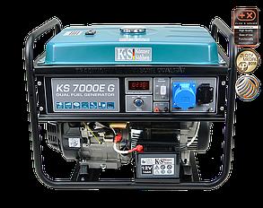 Генератор газобензиновый Konner&Sohnen KS 7000Е G (5,5кВт), фото 2