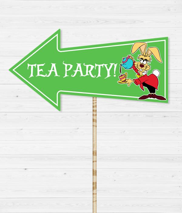 """Табличка для фотосессии """"Tea Party!"""""""