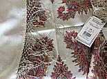 Волшебный узор 1290-2, павлопосадская шаль из уплотненной шерсти с шелковой вязаной бахромой Стандарт, фото 6