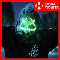 Оригинал! Супер качество! Светящаяся маска (LED mask). Маска на Хэллоуин от прямого дистрибьютора