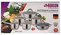 Набор посуды для кухни Benson BN-230  (12 предметов)