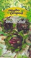 Семена Артишок фиолетовый 0,5 г, Семена Украины
