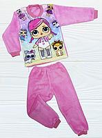 Пижама махровая на девочку с куклой лол.