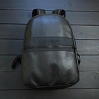 Кожаный рюкзак Calvin Klein X Black, мужской и женский, портфель кожаный