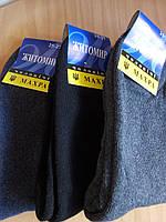 Носки мужские махровые высокие Житомир размер  25-27