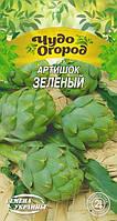 Насіння Артишок зелений 0,5 г, Насіння України