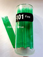 Микробраши зеленые Fine (100 шт)