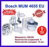 Кухонный комбайн BOSCH MUM 4655 с мясорубкой, кухонная машина 10 в 1. Блендер, миксер. Белый