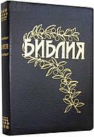 Библия Геце формат 065, кожа, черная (артикул 1167)