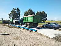 Автомобильные весы для полигонов ТБО, мусорных полигонов, фото 1
