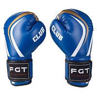 Боксерские перчатки CLUB FGT, Flex синие