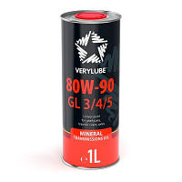 Масло Verylube 80W-90 GL 3/4/5 1L (трансмиссионное масло)