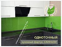 Скинали однотонное - панель из стекла для рабочей стенки кухни
