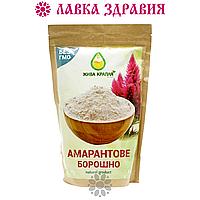 """Амарантовая мука """"Жива Крапля"""", 1 кг"""