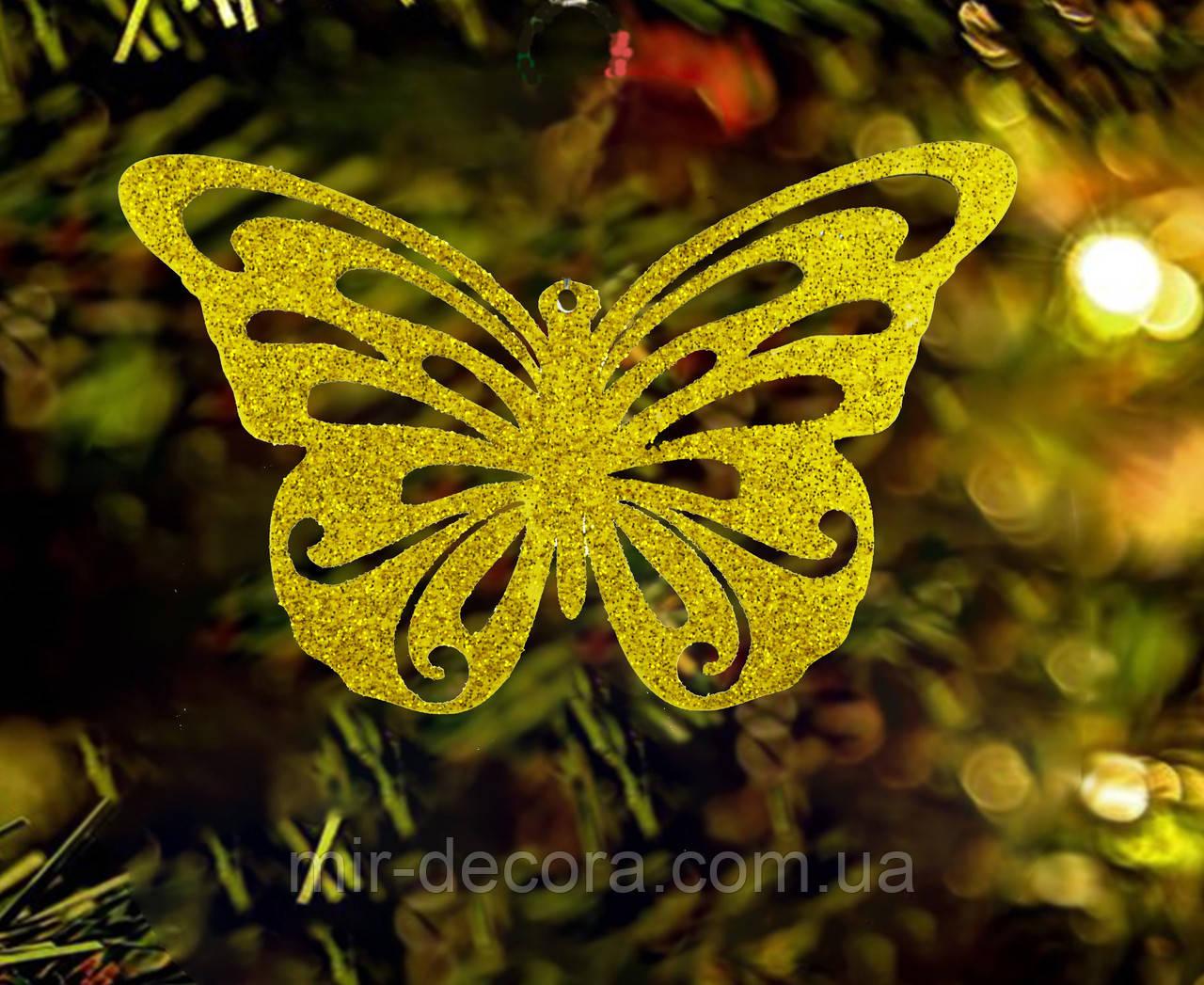 """Игрушка на елку деревянная """"Бабочка"""" размер 12 см"""