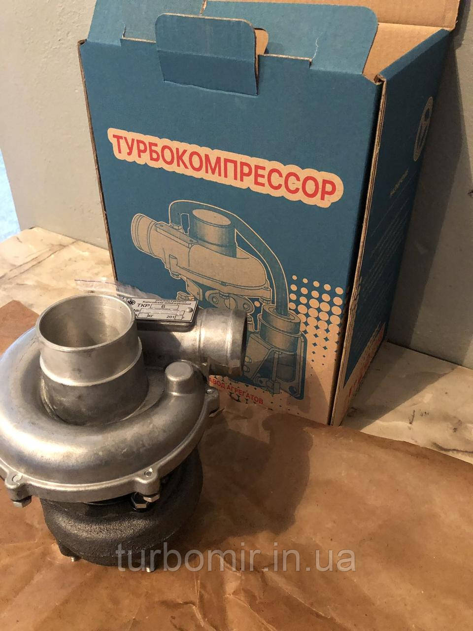 Турбокомпрессор Турбина ТКР 6 (МТЗ, ЮМЗ, Зил Бычок, Д-240,245 ТРК)