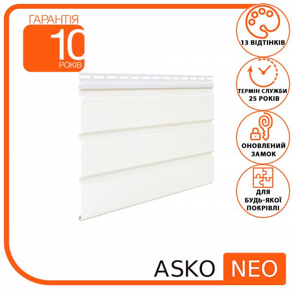 Подшива, Софит - Панель ASKO NEO белая без перфорации 3.5 м, 1.07 м2