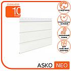 Подшива, Софит - Панель ASKO NEO белая перфорованая 3.5 м, 1.07 м2